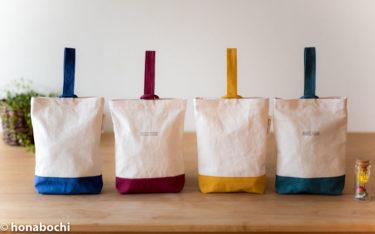 『シンプルで愛らしい』キャンバス生地の靴袋(幼稚園)
